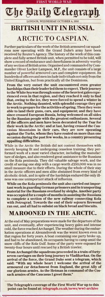 daily-telegraph2ai
